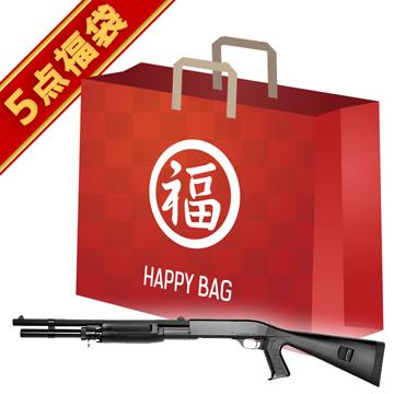 2019 福袋 エアショットガン セット! M3 Benelli Super90 東京マルイ /エアガン POLICE SWAT 散弾銃 フルセット サバゲー 銃