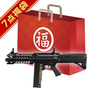 2019 福袋 電動ショットガン セット! SGR-12 東京マルイFET 電子スイッチ方式 散弾銃 フルセット サバゲー
