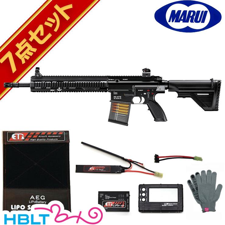 東京マルイ 次世代電動ガン H&K HK417 アーリーバリアント リポ バッテリー フルセット /電動 エアガン HK スターター LiPo Li-Po サバゲー 銃