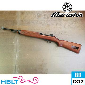 マルシン M1カービン EXB2 ウォールナット 木製ストック 仕様(CO2/CDX ガスブローバック ライフル 本体 6mm)/ウィンチェスター M1 Carbine
