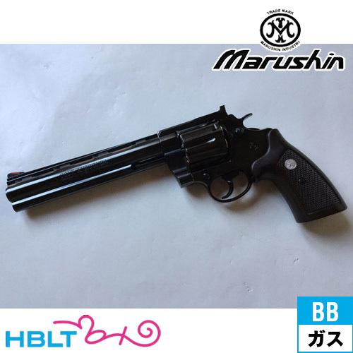 マルシン コルト アナコンダ リアルXカート仕様 ABS Wディープブラック 8インチ ガスガン リボルバー本体 6mmマルシン工業 Colt Anaconda 44 Magnum マグナム
