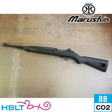 マルシン M1カービン EXB2 樹脂製ストック仕様 ブラック(CO2/CDX ガスブローバック ライフル 本体 6mm)/ウィンチェスター M1 Carbine