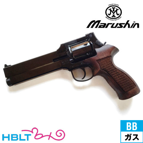 マルシン マテバ Xカート仕様 最高級ブナ製 木製グリップ付 ABS Wディープ ブラック(ガスガン/リボルバー本体 6mm)/MATEBA