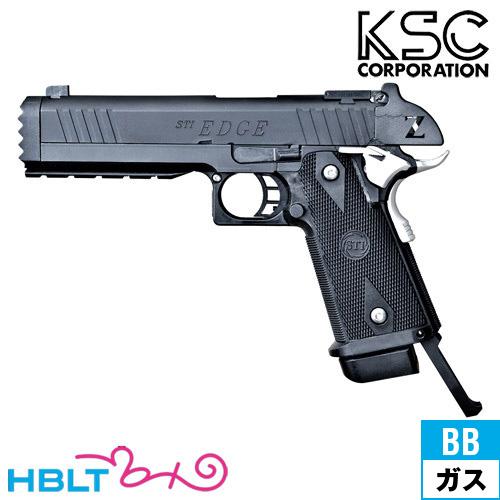 KSC STI ストライクガン システム7 スライドHW ガスブローバック 本体 /ガス エアガン EDGE エッジシリーズ サバゲー 銃