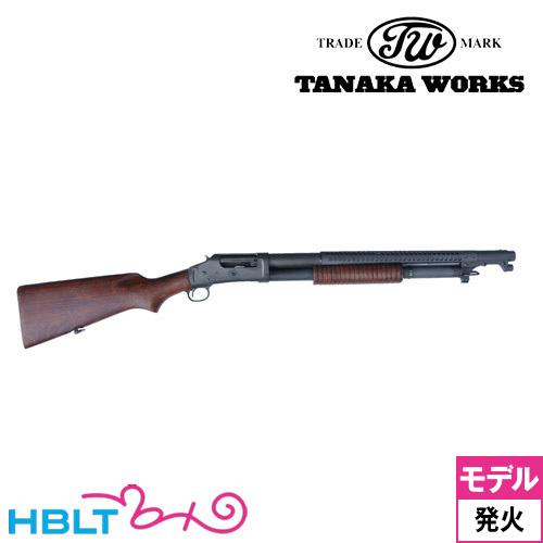 タナカワークス M1897 トレンチガン Ver.2 発火式 モデルガン ショットガン 本体 /ウインチェスター Trench Gun Winchester 銃