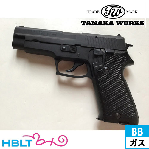 タナカワークス SIG P220 IC 海上自衛隊モデル ABS ブラック ガスガン ガスブローバック 本体タナカ tanaka シグ ザウエル SAUER JSD