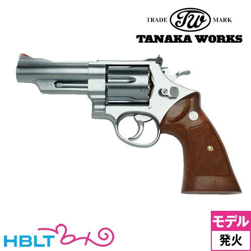 タナカワークス S&W M629 ステンレス ジュピターフィニッシュ Ver.2 4インチ 発火式 モデルガン 完成 リボルバー /タナカ tanaka SW Nフレーム Jupiter Finish 銃