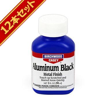 バーチウッド アルミブラック メタルフィニッシュ ガンブルー液 アルミ用 90ml × 12本セット /リキッド アルミニウムブラック ブルーイング 塗料 塗装 Alminium Black BIRCHWOOD diy