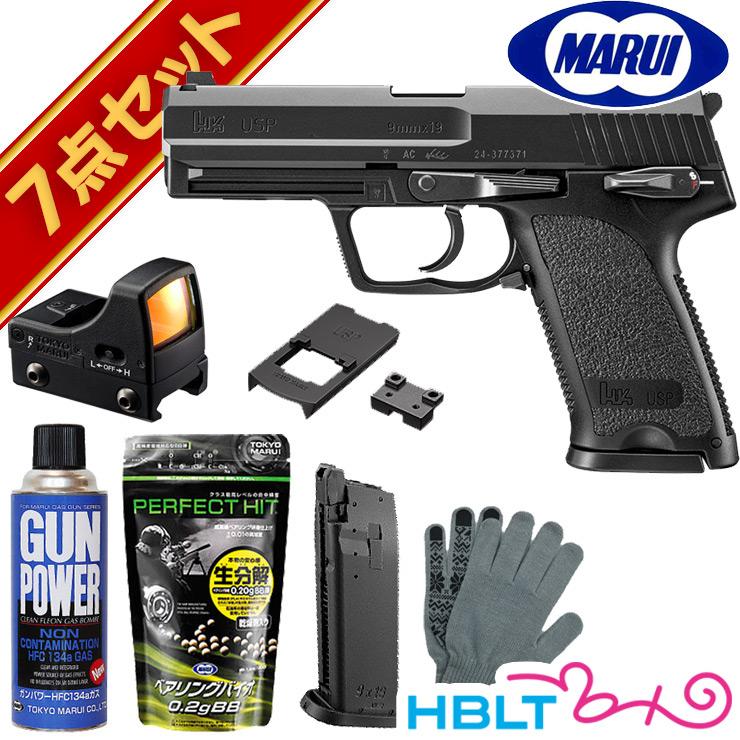 東京マルイ H&K USP フルサイズ ガスブローバック ハンドガン フルセット & マイクロプロサイト/HK ドットサイト ダットサイト