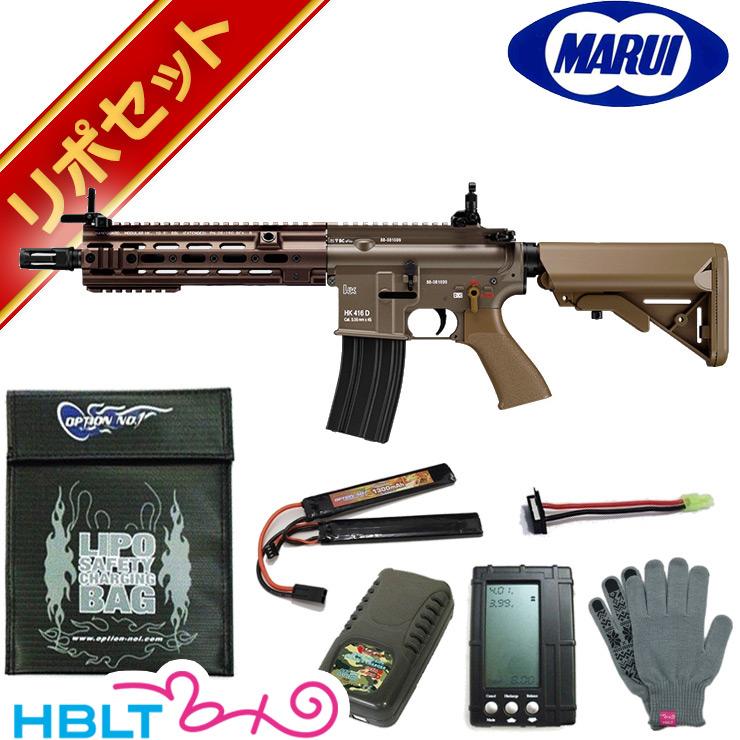 東京マルイ 次世代電動ガン HK416 デルタカスタム リポバッテリー フルセット /電動 エアガン LIPO Li-Po DELTA H&K サバゲー 銃