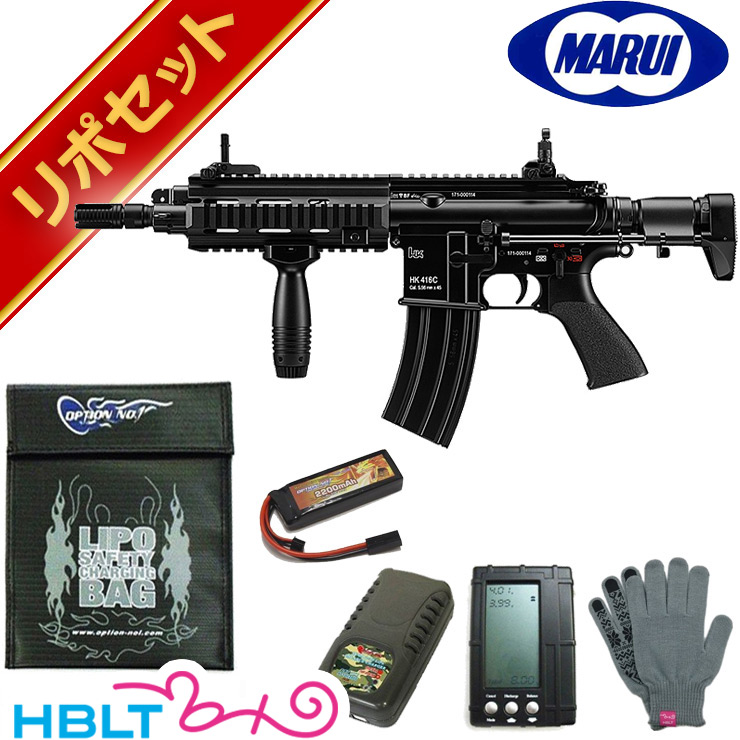 東京マルイ 次世代電動ガン HK416C リポバッテリー フルセット /電動 エアガン リポ LIPO Li-Po H&K サバゲー 銃