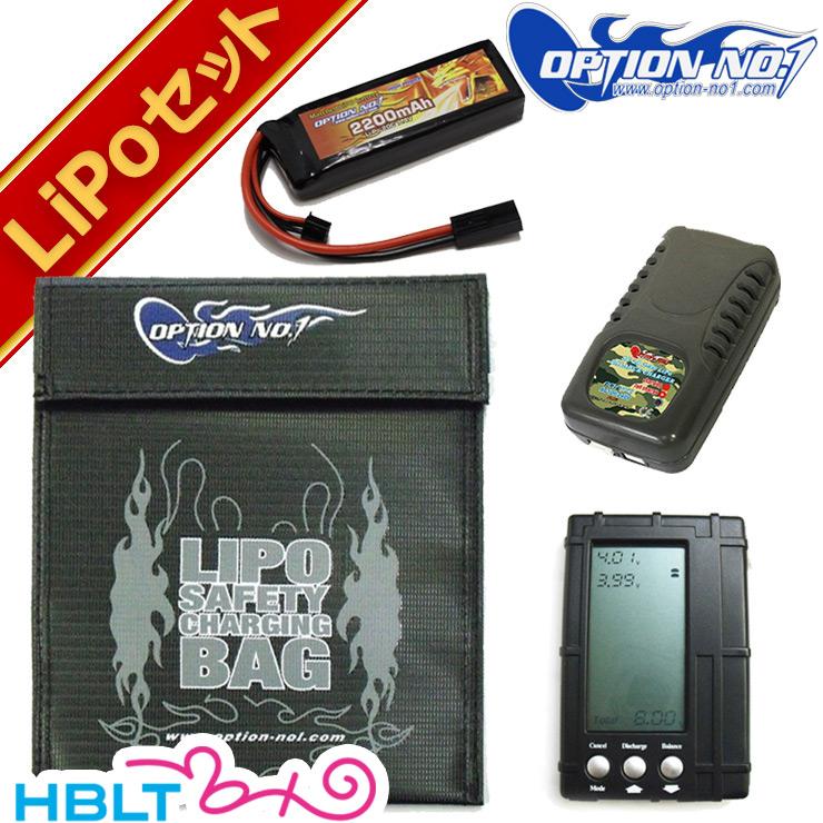 リポバッテリー オプション No1 High Power LiPo 2200mAh 7.4V GB-0012M 4点セット /option no1 マッチド リポ LI-PO Battery 充電式 電池 サバゲー