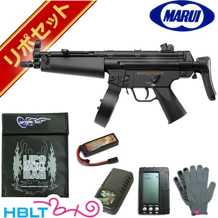 東京マルイ ハイサイクル電動ガン H&K MP5 A5 HC リポバッテリー フルセット/リポ LIPO Li-Po HK