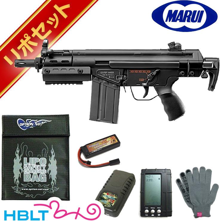 東京マルイ ハイサイクル電動ガン H&K G3 SAS HC リポバッテリー フルセット /電動 エアガン リポ LIPO Li-Po HK サバゲー 銃