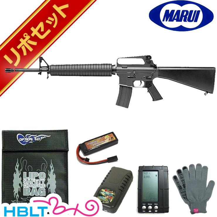 東京マルイ コルト M16 A2 スタンダード電動ガン リポバッテリー フルセット /電動 エアガン リポ LIPO Li-Po Colt サバゲー 銃