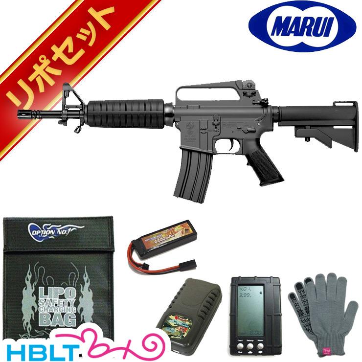 東京マルイ コルト M733 コマンド スタンダード電動ガン リポバッテリー フルセット/リポ LIPO Li-Po Colt