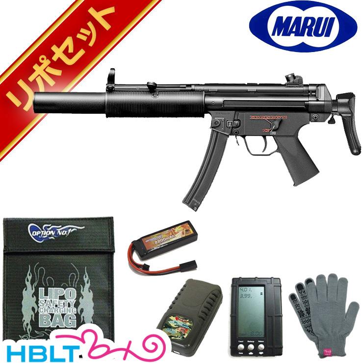 東京マルイ H&K MP5 SD6 スタンダード電動ガン リポバッテリー フルセット /電動 エアガン リポ LIPO Li-Po HK サバゲー 銃