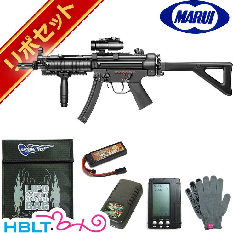 東京マルイ H&K MP5 RAS スタンダード電動ガン リポバッテリー フルセット /電動 エアガン リポ LIPO Li-Po HK サバゲー 銃