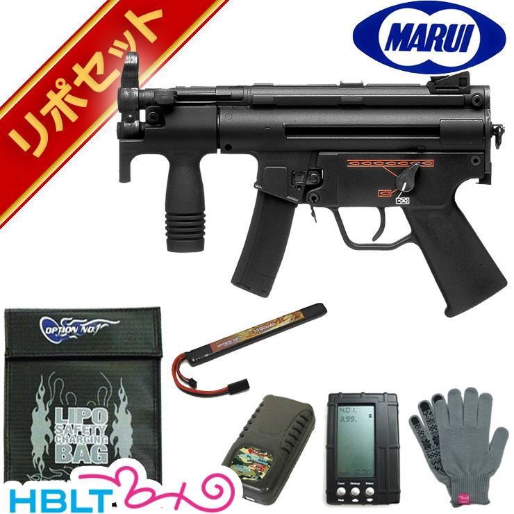 東京マルイ H&K MP5K A4 クルツ スタンダード電動ガン リポバッテリー フルセット/リポ LIPO Li-Po HK