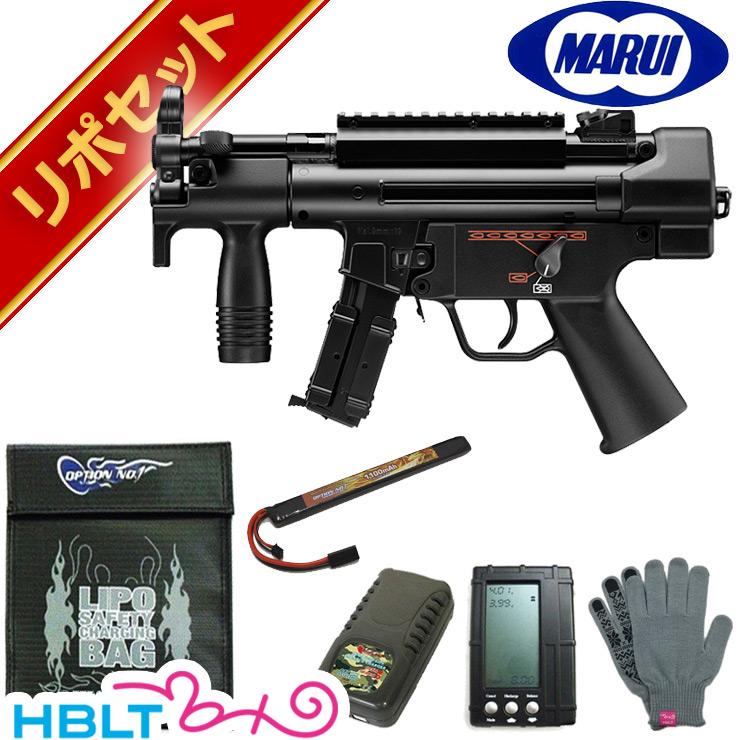 東京マルイ H&K MP5K HC ハイサイクル電動ガン リポバッテリー フルセット/リポ LIPO Li-Po HK