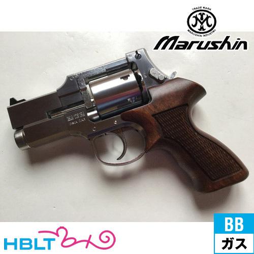 マルシン マテバ ショート Xカート仕様 最高級ブナ製 木製グリップ付 ABS シルバー(ガスガン/リボルバー本体 6mm)/MATEBA