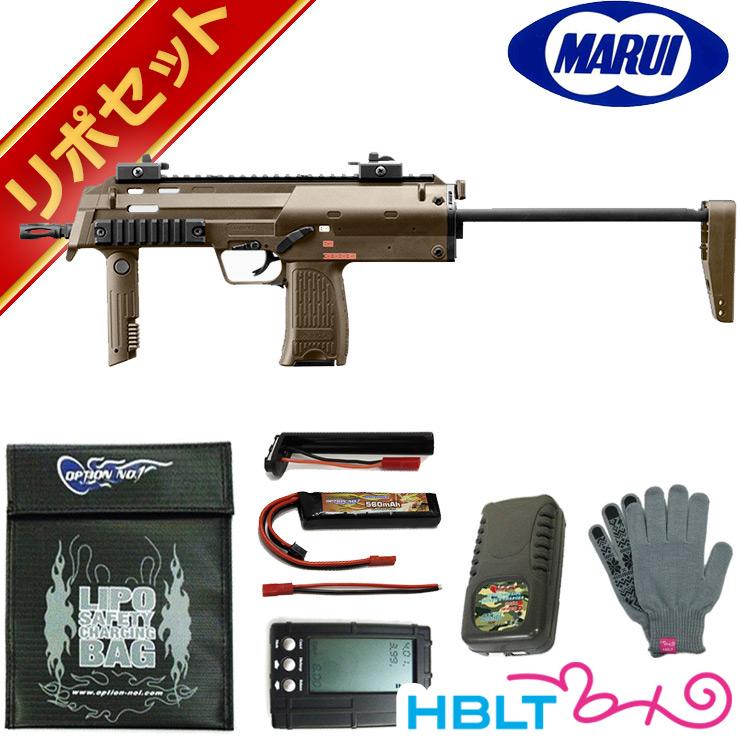 東京マルイ H&K MP7 A1 FDE 電動コンパクトマシンガン リポバッテリー フルセット/リポ LIPO Li-Po HK