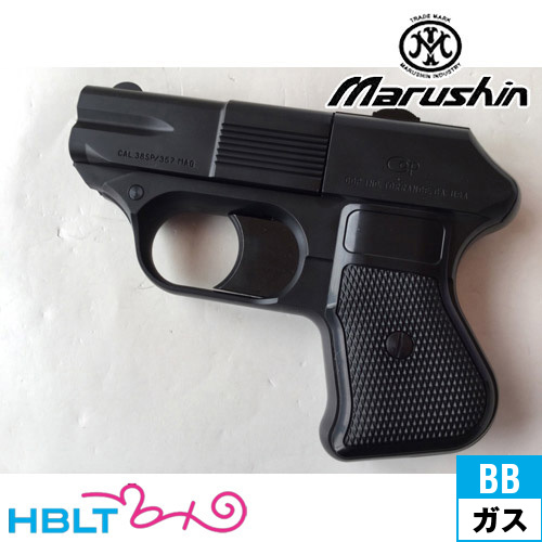 マルシン COP 357 ノーマルバレル Xカート仕様 ABS マットブラック(ガスガン本体 6mm) /4連バレル スモールピストル 護身用 COP357 6mmBB