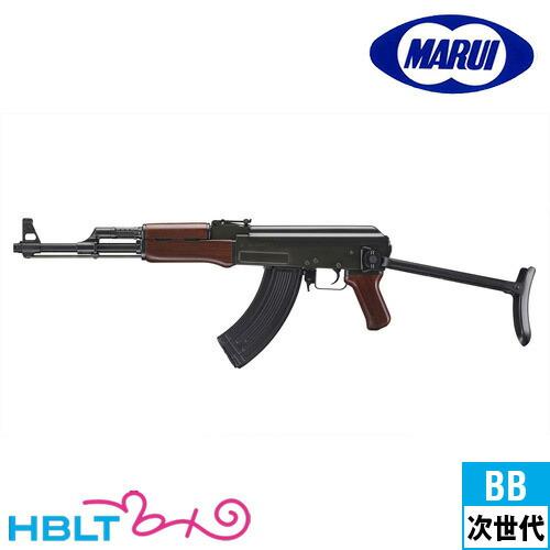 東京マルイ AKS47 TYPE-3 No.27(次世代電動ガン) /マルイ ソ連/ソビエト/ロシア/共産圏***