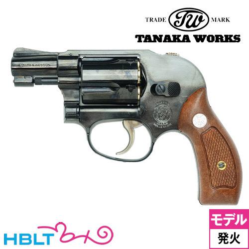 タナカワークス S&W M49 ボディーガード Ver.2 スチール ジュピター フィニッシュ 2インチ Steal Jupiter Finish 2inch(発火式モデルガン 完成 リボルバー) /SW/Smith & Wesson/Jフレーム/Body Guard/スティール/Steal Jupiter Finish