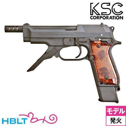 KSC M93R 1st 3バースト HW 発火式モデルガン /ケーエスシー S401 ベレッタ Beretta 銃