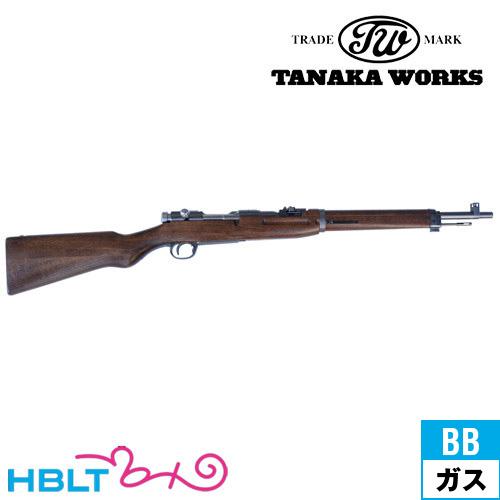 タナカワークス 三八式 騎兵銃 Ver.2 Gray Steel Finsh(ガスガン ライフル 本体) /タナカ tanaka 旧日本軍/旧軍/38式/バージョン2