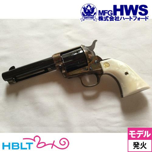 大量入荷 ハートフォード Colt SAA.45 メッキケースハードン 銃 カスタム 限定マニアック100 4 Peace_3/4 S.A.A シビリアン 発火式モデルガン 完成 リボルバー/Hartford HWS ピースメーカー S.A.A Civilian ウエスタン Peace Maker シングルアクションアーミー 銃, スタイルデザインラボ:c5420f97 --- sturmhofman.nl