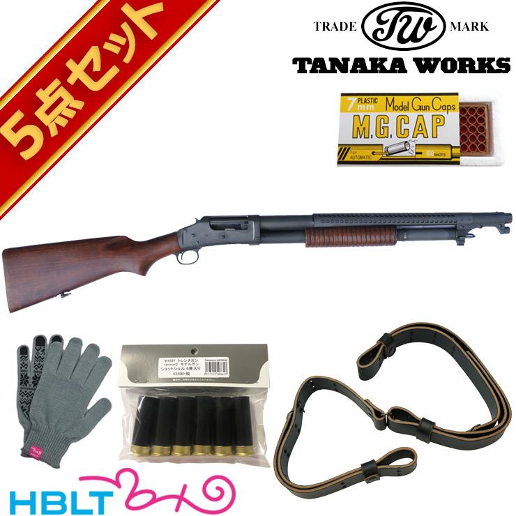 フルセット タナカワークス M1897 トレンチガン 発火式 モデルガン ショットガン /ウインチェスター 銃