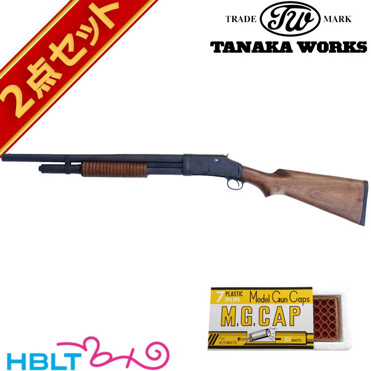 キャップセット タナカワークス M1897 M1897 ライオット 発火式 モデルガン ライオット ショットガン モデルガン/ウインチェスター 銃, 東山町:d277c7d4 --- sunward.msk.ru