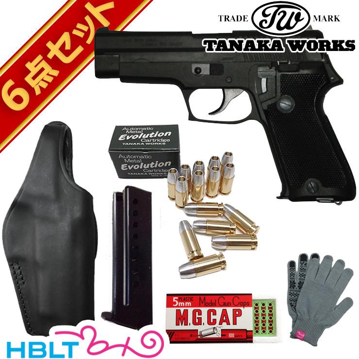 SIG P220 陸上自衛隊モデル Evolution HW モデルガン ブラック P220 発火式 モデルガン Evolution フルセット+/シグ ザウエル, ダディッコ:fc38a12f --- sunward.msk.ru