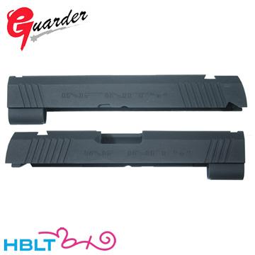 ガーダー スライド 東京マルイ ガスブロ ハイキャパ 4.3 用(Infinity アルミ ブラック) /Guarder Hi-Capa HC