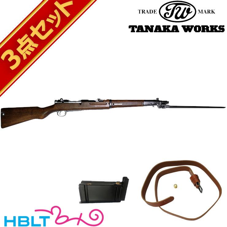 タナカワークス 四四式 騎兵銃 ガスライフル バージョン2 グレー スチール フィニッシュ スペアマガジン スリング セット /旧日本軍 旧軍 44式 ガスガン サバゲー 銃