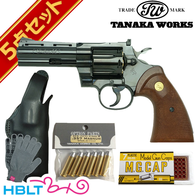 タナカワークス コルト パイソン R-model Steel Finish 4インチ 発火式モデルガン フルセット + /Colt Python 357 Magnum マグナム
