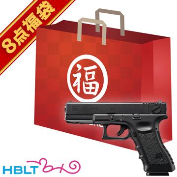 2019 福袋 グロック18C ガスハンドガン フルセット ! 東京マルイ /Glock G18C グロック 18C サバゲー 銃