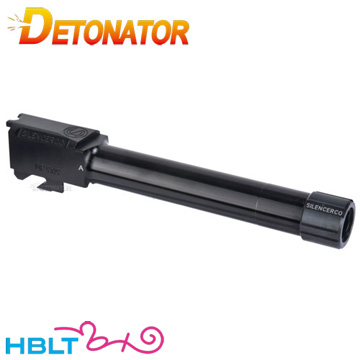 デトネーター アウター:SilencerCo アルミアウターバレル マルイP226用(BK/14mm逆ネジ付) /DETONATOR シグ/ザウエル/SAUER