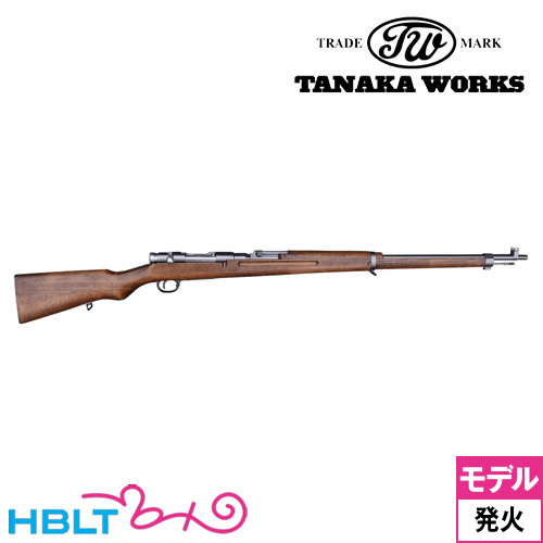 タナカワークス モデルガン本体:三八式歩兵銃(グレー スチール フィニッシュ) /タナカ tanaka 旧日本軍 旧軍 38式/ハロウィン/コスプレ/仮装/衣装
