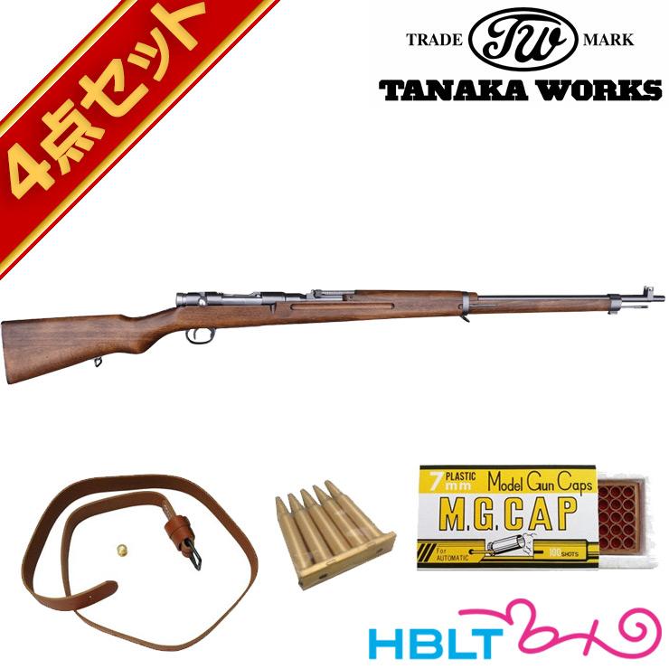 激安正規  タナカワークス 三八式 歩兵銃 グレー スチール フィニッシュ 発火式モデルガン フルセット /旧日本軍 旧軍 38式, 限定版 92af6d27