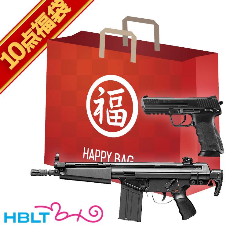 感謝価格 送料無料 18歳以上 2021 福袋 スタンダード電動ガン ガスブローバック セット 東京マルイ ハンドガン HK 期間限定特価品 HK45 Mc51