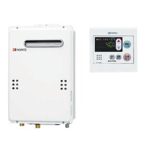 【LPガス用】 GQ-2039WS-1 台所リモコンRC-7607Mセット 送料無料 ノーリツ ガス給湯器 給湯専用 ユコアGQシリーズ オートストップあり