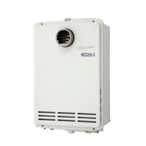 Paloma(パロマ)ガス給湯器 ecoジョーズ PH-EM204EWHL 給湯専用 屋外壁掛・PS標準設置型 ガス給湯器20号