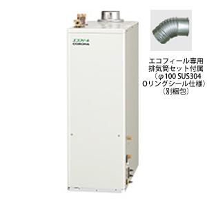 送料無料 UKB-EF470ARX5-S(F) コロナ 石油給湯器 エコフィール ボイスリモコン付属 オート 屋内設置型 強制排気