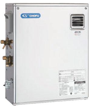長府製作所 石油給湯器 直圧式 給湯専用 IBF-4765DSN + IR-25V 音声リモコンセット 4万キロ