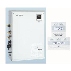 カンタンリモコンセット KIBF-4565SAG + KR-48 長府製作所 石油給湯器 減圧式 オート 給湯+強制追いだき 4万キロ