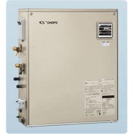 長府製作所 石油給湯器 KIBF-4764DA + KR-42V 直圧式 オート 給湯+強制追いだき 音声リモコンセット 4万キロ