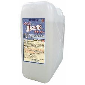 洗剤 業務用 クリーナー 排水口 排水溝 パイプ 20L リスダンケミカル パイプジェット 洗剤 業務用 クリーナー 排水口 排水溝 パイプ 20L